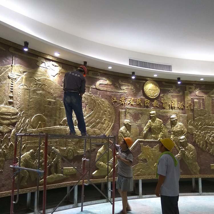 民防铜浮雕1